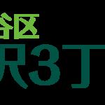 site_logo (3)